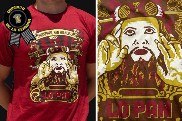 Camiseta de la semana Malgusto Lo Pan