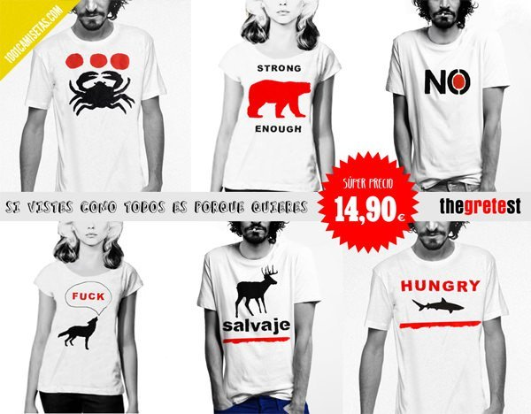 Camisetas Thegretest