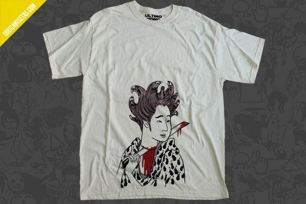 Camisetas diseño ultimo mono