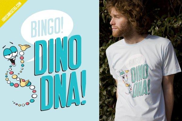 Camiseta Jurassic Park Friki