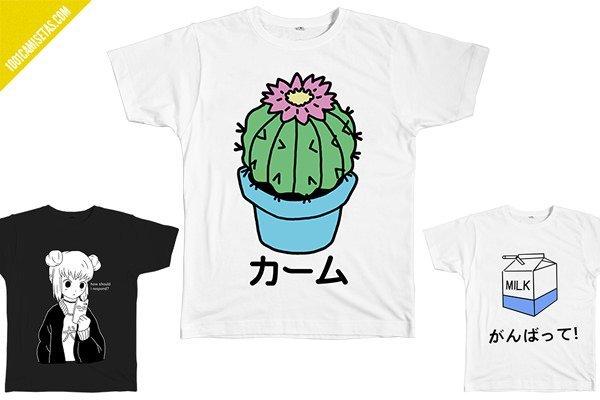 Camisetas japonesas inu inu